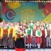 XI Latvijas Skolu jaunatnes dziesmu un deju svētki